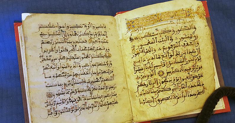 ett uppslag med text ur koranen