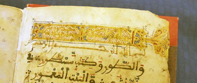 detalj från inledningen av korantexten