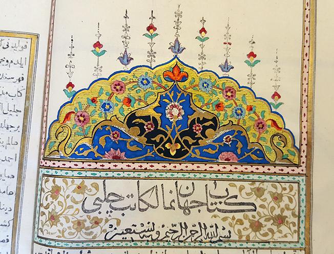 färgglad detalj med arabeskmönster från titelbladet