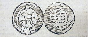 illustration av orientaliska mynt