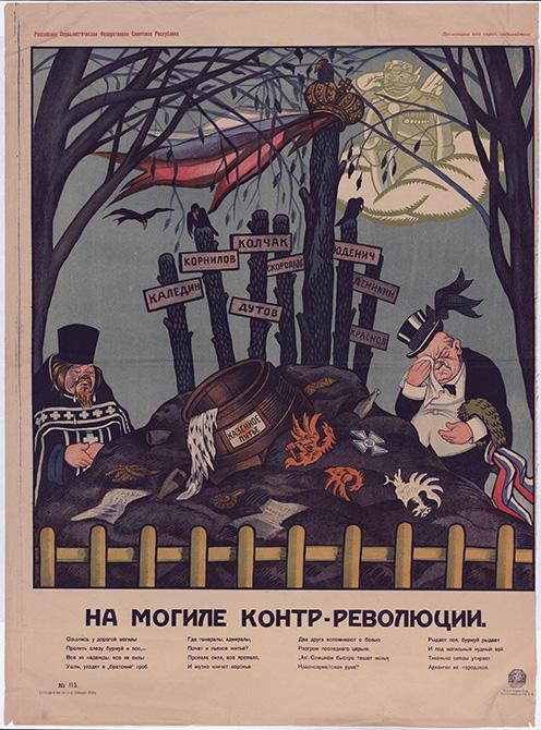 En bild på en kapitalist och en ortodox präst som gråter på en gravplats
