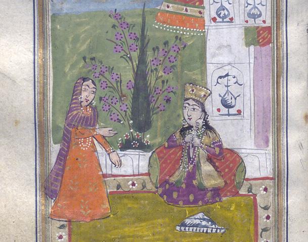 liten bokmålning med två damer i ett rum med en blommande växt utanför