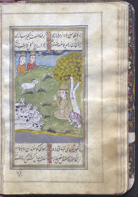 en miniatyr som visar en herde sittande med sin fårhjord vid vatten