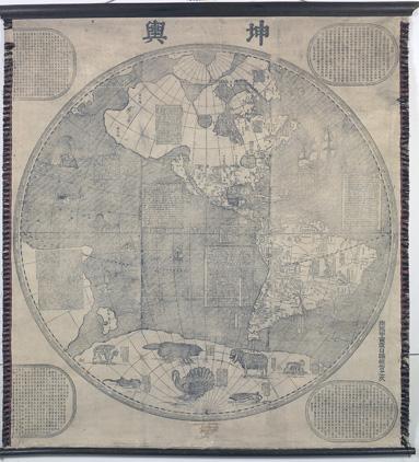 karta över den Asien och Amerika med Kina i motten