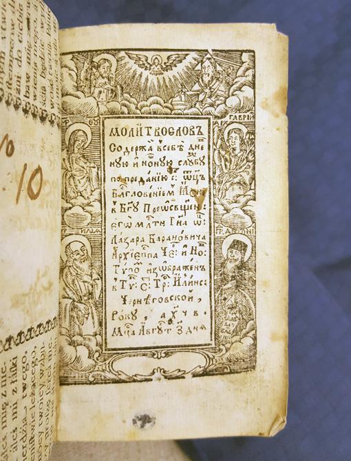 foto på titelbladet till boken
