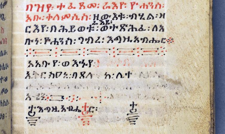 detalj från sista sidan ab första avsnittet i boken