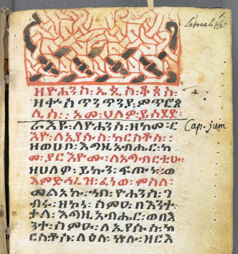 första sidan i volymen, sidan med text i rött och svart