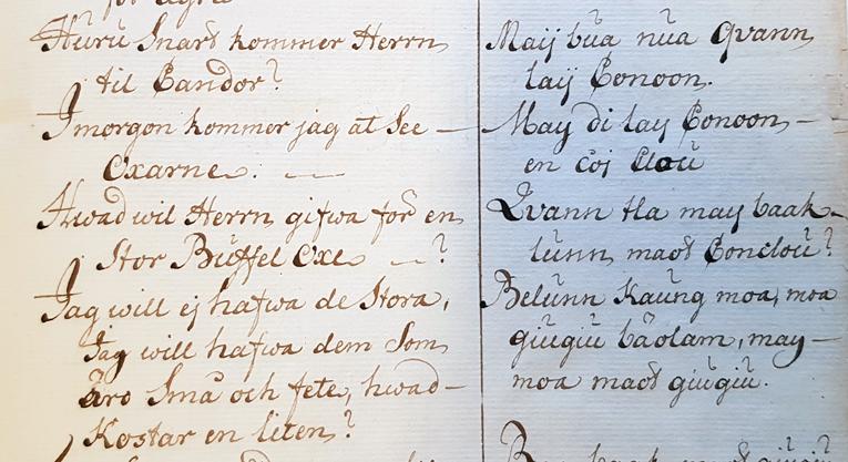 del av sida med handskrivna fraser ur handskriften