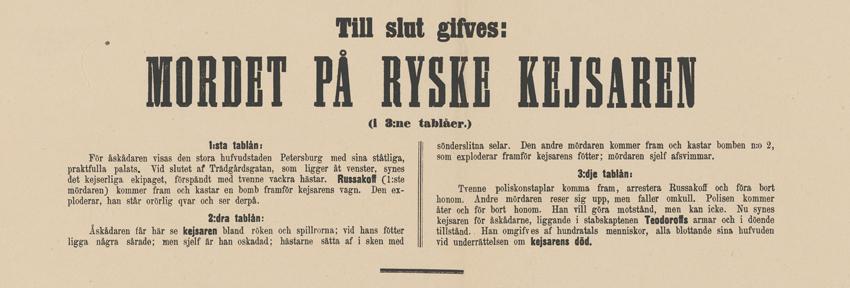 text som beskriver vad som kommer hända på scenen under Mordet på den ryske kejsaren