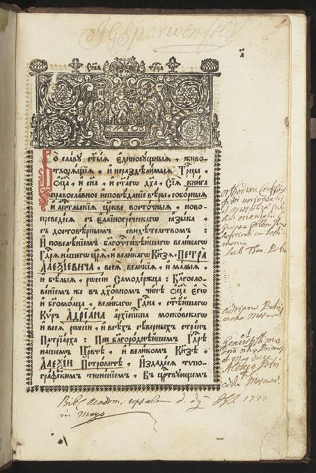 första bladet i volymen med träsnittet med tre änglar runt ett bord på övre delen av sidan, däröver Sparwenfeldts namnteckning i blyerts