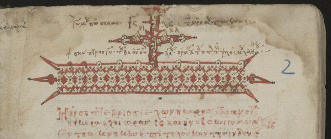 en röd bård med ett kors överst, målat i rött på bokens första sida