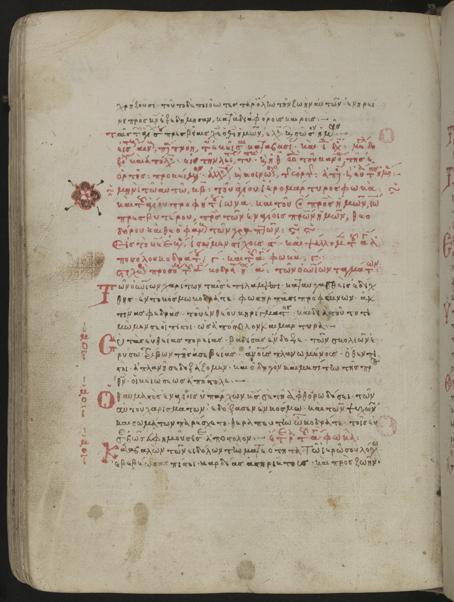 en sida med text präntad på grekiska i svart och rött bläck, med små markeringar i vänstra marginalen