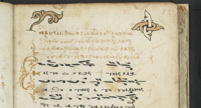 detalj från handskriften med dekorativa drolerier